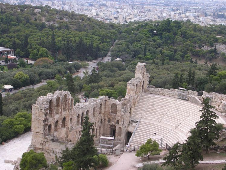 Herodes Atticus